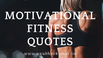 weight loss quotes for motivation